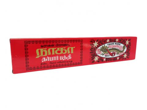 Naga Darbar Incense Sticks