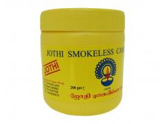 Jothi Smokeless Camphor